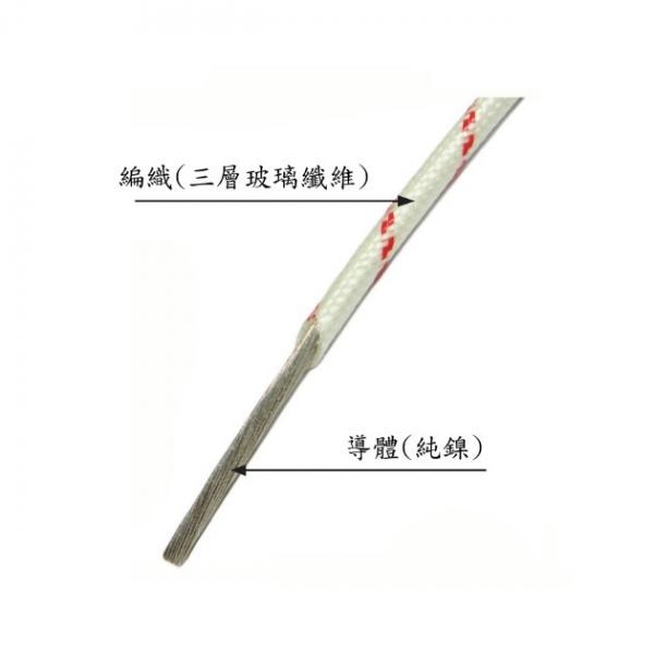 500度純鎳高溫耐熱線 1